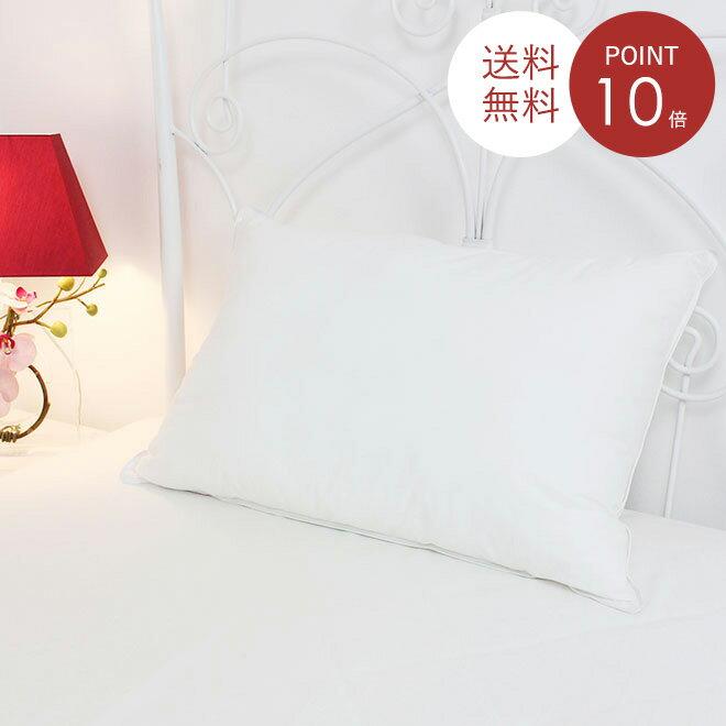【父の日のプレゼントに♪】Danfill ダンフィル ノンバクテルピロー デンマーク製 約65×45cm dpa050 枕/抗菌/清潔/臭い軽減/丸洗い可能 寝具 ウォッシャブル 快眠 安眠 まくら 新生活【ラッピング不可】 