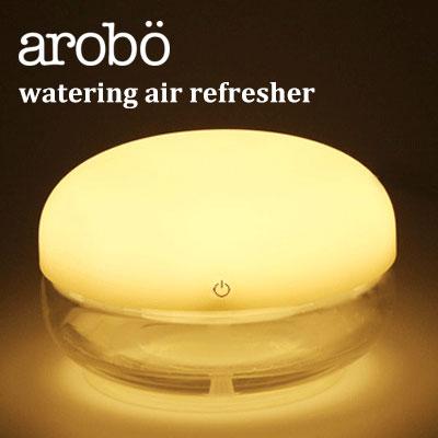 arobo watering air refresher 空気洗浄機 メデューズ オレンジ CLV-5000(OR)|△