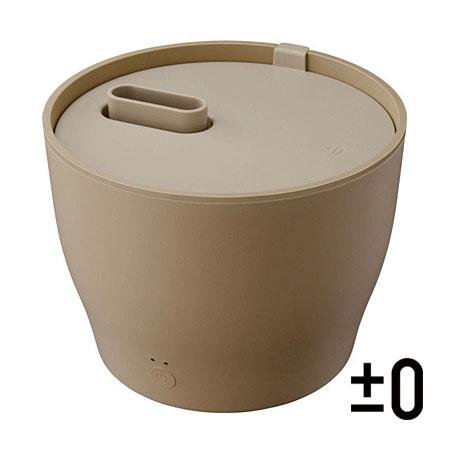 ±0 スチーム式加湿器 Z210 ブラウン XQK-Z210(T) 和室6畳まで 洋室10畳まで 容量2.0L|◯