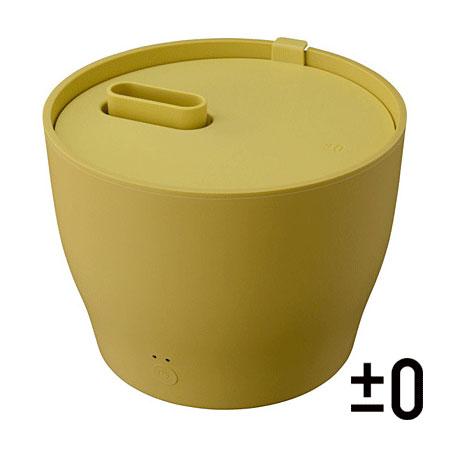 ±0 スチーム式加湿器 Z210 イエロー XQK-Z210(Y) 和室6畳まで 洋室10畳まで 容量2.0L|◯