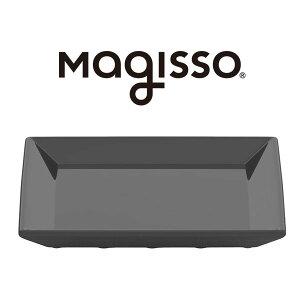 【アウトレット】【訳あり】magisso サービングプレート スモール 14×14cm 70620 ブラック クーリングセラミックスサーブウェア|