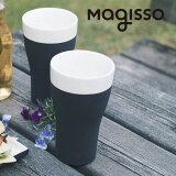 magissoマギッソタンブラー2個セット70626ブラック&ホワイトTUMBLER2Pセラミックス
