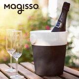 magissoマギッソシャンパンクーラーホワイトライン70636