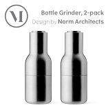 MENUボトルグラインダーステンレス(つや消し)2個セット4418039BottleGrinderMetal2-pack