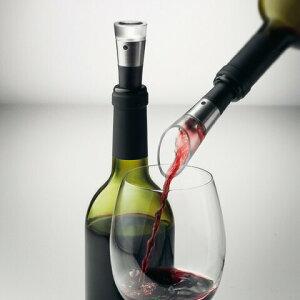 【外装不良につき訳あり・アウトレット】MENU Vingon Wineset w. Decanting Pourer & Vacuum Stopper ヴィニョン ワインセット ディキャンティングポアラー&バキュームボトルストッパー 4651229 キッチン雑