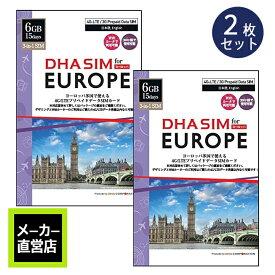 【2枚セット】DHA SIM プリペイドsim simカード ヨーロッパ39か国 周遊 15日 6GB 4G / LTE回線 3in1 ( 標準 / Micro / Nano ) simピン付 日本語マニュアル付 出張 旅行 留学