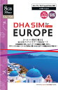 DHA SIM プリペイドsim simカード ヨーロッパ 39か国 30日12GB (15日6GB×2枚セット) 4G/LTE データSIM マニュアル付…