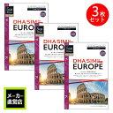 【3枚セット】DHA SIM プリペイドsim simカード ヨーロッパ 35か国 周遊 5GB 10日 4G / LTE回線 3in1 sim ( 標準 / Mi…