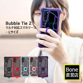 【送料無料】Bone マルチ ケース iphone スマホ スマホリング付 ストラップホール付 洗える 多機種対応 カバー バンパー 6.1-7.2インチ シリコン 耐衝撃 5色展開 取り換えボタン BubbleTie2 Lサイズ