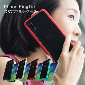 【送料無料】Bone スマホ マルチケース シリコン製 バンパー カバー 滑りとめ 4.7-7.2インチ対応 スマホ iphone FREETEL REI 2 Dual マイナー機種 Sony Xperia Samsung Galaxy Huawei HTC 多機種対応 Phone RingTie