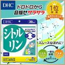 【DHC直販】 サプリメント 健康維持サプリ アルギニン シトルリン 30日分 well