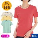 UVカット機能付き!良質なインド綿を使用した重ね着もしやすい半袖Tシャツ「UV美肌・ハンサムコットンTシャツ(半袖)」 レディース DHC 無地 ボーダー インド綿 UVカット 綿混 | カットソー ディーエイチシー おしゃれ トップス ティーシャツ 半袖tシャツ 半袖 オシャレ 服