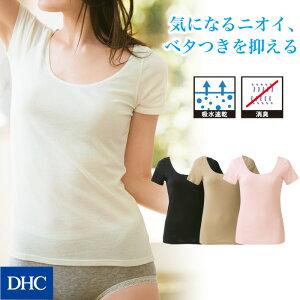 吸水速乾&消臭機能付きで気になるニオイ、ベタつきを抑える「デオドラントドライインナー・半袖」レディースインナーDHC肌着汗取り夏薄手袖付きnewproduct