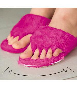 足指を開放してすっきり!立体インソールで美足と美姿勢がかなうスリッパ「足指ひらく・アーチメイク・スリッパ」レディースDHC健康スリッパ健康グッズ美容グッズダイエットスリッパ姿勢室内室内履き部屋ばきルームシューズルームスリッパ5本指かわいい