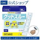 【店内P最大16倍以上&300pt開催】【DHC直販サプリメント】腸内善玉菌のビフィズス菌と オリゴ糖やラクトフェリンを配…
