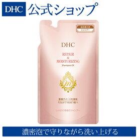 【店内P最大46倍以上&300pt開催】【DHC直販】【詰め替え用】髪にやさしいアミノ酸系洗浄成分を主成分に DHCしっとりうるおうシャンプーEX 詰め替え用 | シャンプー アミノ酸 ディーエイチシー アミノ酸シャンプー 詰め替え DHC dhc ヘアシャンプー ダメージヘア ヘアケア