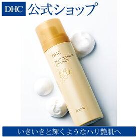 【店内P最大14倍以上&300pt開催】炭酸*配合のもっちり濃密泡美容液で、いきいきと輝くようなハリ艶肌へ【DHC直販】DHCビューティサージ ホイップ セラム<炭酸*美容液>| dhc DHC