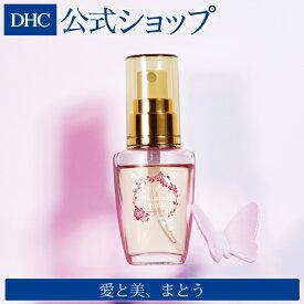 【店内P最大16倍以上&300pt開催】愛と美、まとう! やさしく香る天然アロマ香水【DHC直販】DHCナチュラルアロマパフューム 蝶々にさそわれて| dhc DHC newproduct