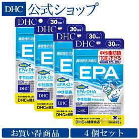 【店内P最大16倍以上&300pt開催】青魚に多く含まれる必須脂肪酸EPAを44%もの高濃度で含有する、良質な精製魚油を使用 【お買い得】【DHC直販サプリメント】EPA 30日分【機能性表示食品】4個セット | DHA dha 健康食品 サプリメント サプリ dhc DHC 健康サプリメント 青魚