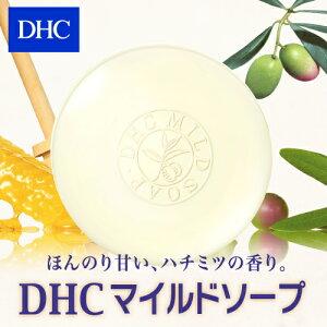 【DHC直販化粧品】オリーブバージンオイルとハチミツなど天然成分配合の透明石鹸DHCマイルドソープ