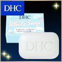 【最大P11倍+400pt開催中】【DHC直販化粧品】敏感肌にお悩みの方でも全身にお使いいただけるナチュラル石鹸 なめら…