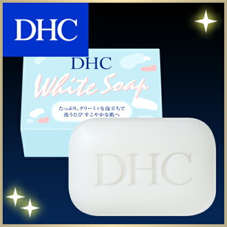 优秀、 天然肥皂为敏感皮肤的问题,但是你的身体的流线型 DHC 白色肥皂 P19Jul15