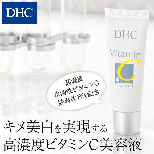 【最大P21倍以上&400pt開催】 【DHC直販化粧品】紫外線によるシミ、ソバカスを防ぎながら、透明感のある輝く素肌に導く DHC薬用V/C美容液|基礎化粧品 スキンケア しみ そばかす シミそばかす 高濃度ビタミンc 美容液 dhc ディーエイチシー
