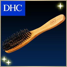 【店内P最大44倍以上&300pt開催】【DHC直販】天然の豚毛とナイロン毛をミックス・ハンドル部分には、手触りのいい高級天然木を使用 DHCヘアブラシ(大) | DHC dhc ディーエイチシー ヘアブラシ 豚毛 ヘアケア ツヤ 髪 髪の毛 ヘアーブラシ ヘアケアブラシ ヘアケア小物