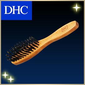 【店内P最大44倍以上&300pt開催】【DHC直販】天然の豚毛とナイロン毛をミックス・ハンドル部分には、手触りのいい高級天然木を使用 DHCヘアブラシ(小) | DHC dhc ディーエイチシー ヘアブラシ 豚毛 ヘアケア ツヤ 髪 髪の毛 ヘアーブラシ ヘアケアブラシ ヘアケア小物