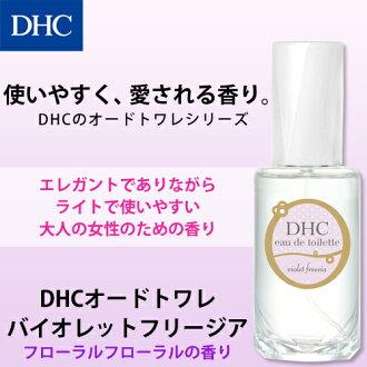 DHC淡香水紫色水仙(花香花香的香味)