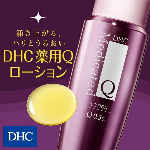 【最大P16倍以上&200pt開催】コエンザイムQ10がお肌にアプローチする化粧水【送料無料】【DHC直販】高い保湿力で加齢や紫外線の影響から肌を守り、若々しくもちもちの肌へと導く薬用化粧水 DHC薬用Qローション(医薬部外品/160mL)