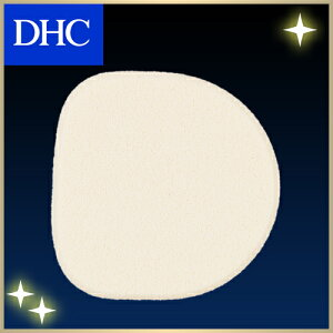 【DHC直販化粧品】DHCメークアップスポンジG