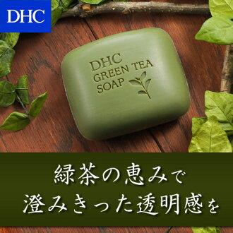 丰富的泡沫和用清晰的肥皂洗。 老角质和坚定去除多余皮脂。 肥皂绿茶成分。 绝无人工香料、 尼泊金酯自由、 自然的成分,化妆品保湿成分 (SOAP)。 DHC 的绿皂