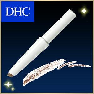 【DHC直販】ナチュラルで崩れにくい眉に!DHCアイブローパーフェクトプロ(パウダー)ブラックブラウン