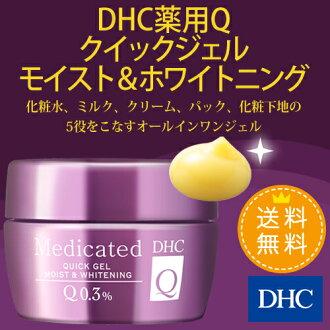 Allinonegel 药 Q 系列。 对那些关注白色皮肤,老年斑,迟钝 (胎盘,辅酶 Q10) DHC 药用 Q 快速凝胶保湿及美白井 10P23Sep15