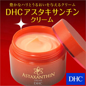 奶油 w/虾青素与纳米尺度。 胶原蛋白、 透明质酸、 弹性蛋白、 胎盘制剂。 DHC 奶油虾青素 10P23Sep15