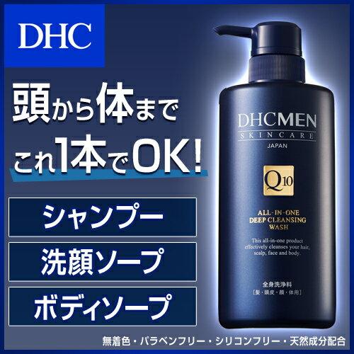 【最大P16倍以上&200pt開催】【DHC直販男性用化粧品】【メンズ】3つの機能(ボディシャンプー、ノンシリコンシャンプー、洗顔料)をオールインワン! DHC MEN オールインワン ディープクレンジングウォッシュ<全身洗浄料>