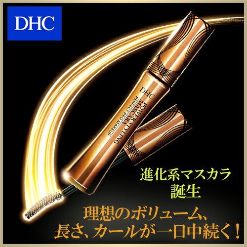 【最大P15倍以上&400pt開催】 【DHC直販化粧品】上向き美カールを形状記憶! DHCパワースタイリング マスカラ(ブラック)