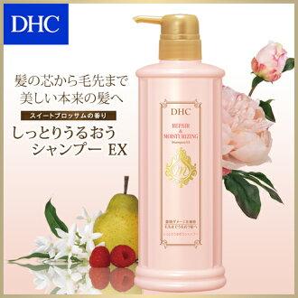 美容液成分也把主要成分和对头发客气的氨基酸派冲洗成分混合! DHC滋润的变富的洗发水EX