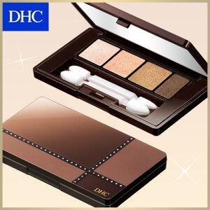 【DHC直販化粧品】簡単2ステップで、目もとの印象劇的チェンジ。コンシーラー、ハイライト、べース、スキンケア効果!DHCアイシャドウパレットEX