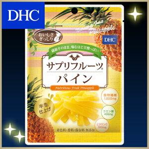 【DHC直販】国産ゆずの果皮を使ったヘルシーおやつ。ビタミンC、クエン酸、食物繊維を摂取。DHCサプリフルーツ柚子(ゆず)ピール_newproduct