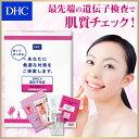 【最大P26倍以上+400pt開催】【DHC直販】送料無料!DHCの遺伝子検査 美肌対策キット well
