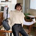 タートルネックケーブルニットベスト・p112225 レディース 【tops】【韓国 ファッション トップス ベスト ニットベス…