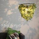 【メーカー公式】 ミニフォレスティ ペンダントランプ | LED対応 Φ49cm 60W インテリア グリーン 森 葉っぱ 癒し 木漏れ日 木陰 癒し …