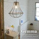 ジェンマ ペンダントランプ | メーカー直営店 LED対応 100W Φ40cm 曲線 アンティーク 新築 モデルルーム ビンテージ ミッドセンチュリ…