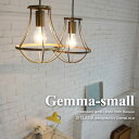 ジェンマ スモール ペンダントランプ | メーカー直営店 LED対応 100W Φ23cm 真鍮加工 アンティーク インダストリアル 金属フレーム ビ…