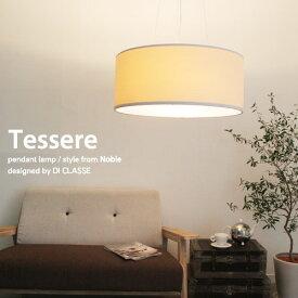 【メーカー直営店】【LED対応 ペンダントライト】テセレ ペンダントランプ Tessere pendant lampデザイン照明器具のDI CLASSE(ディクラッセ)【10P27May16】