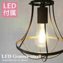 LED ジェンマ スモール ペンダントランプ | メーカー直営店 LED付属 60W相当の明るさ Φ23cm シャンデリア シンプル アンティーク ビン…