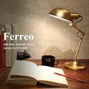 【新商品】フェレオ デスクランプ | メーカー直営店 角度調節 真鍮 レトロ モダン アンティーク インダストリアル 北欧 デスク 読書用 …