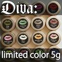 Diva(ディーヴァ) カラージェル 初回限定ゴールドパッケージエディション